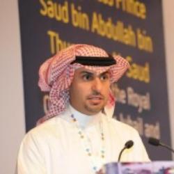 Dr. Basil bin Saleh Al-Omair