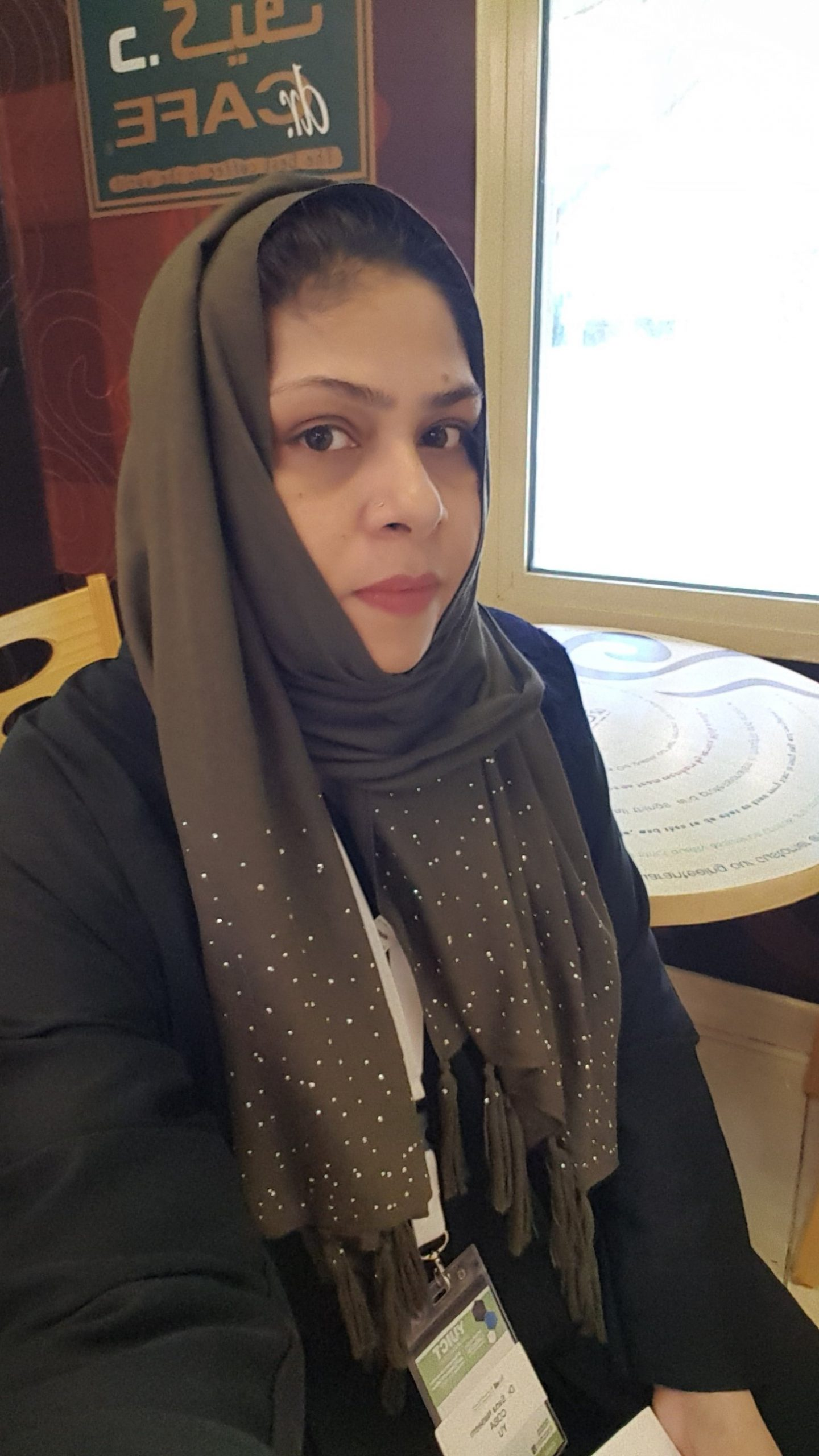 Sana Naseem, Ph.D. Profile Image